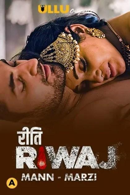 Download Mann – Marzi (Riti Riwaj) 2021 S01 Hindi Ullu Originals Complete Web Series 1080p HDRip 900MB