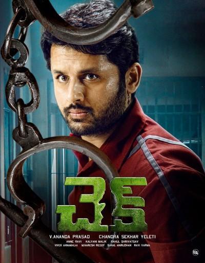 Check (2021) Hindi Dubbed HQ 720p | 480p UNCUT HDRip x264 1GB Download