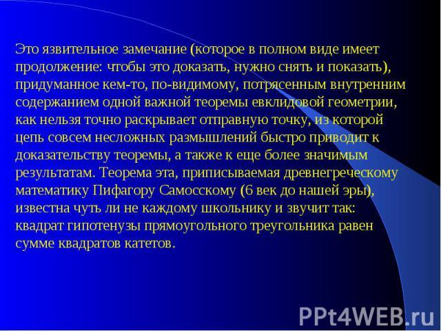 Украинадағы онлайн казинодарда ойнаңыз