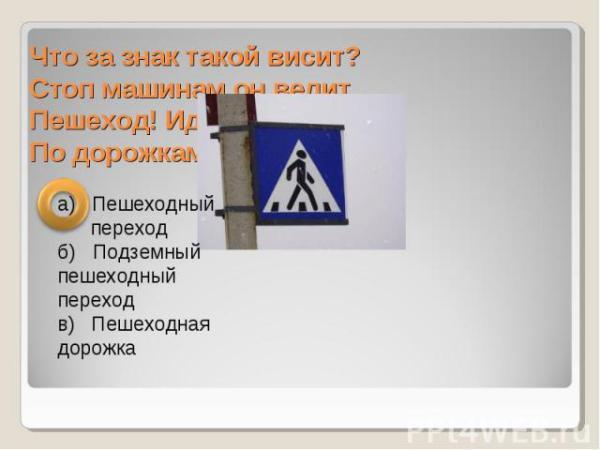 """Презентация на тему """"Конвенция о правах ребенка принята в ..."""