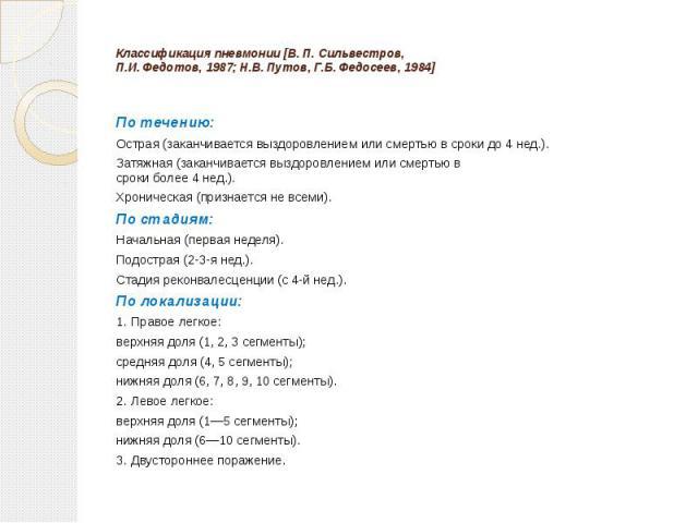 h2 blocante pierdere în greutate)