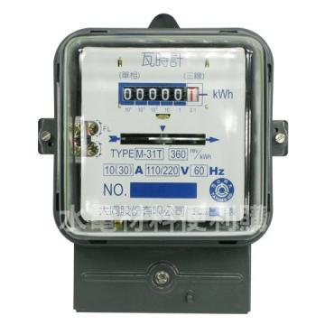 大同電表 M-31T單相三線 10(30)A 機械式瓦時計:允順水電材料有限公司
