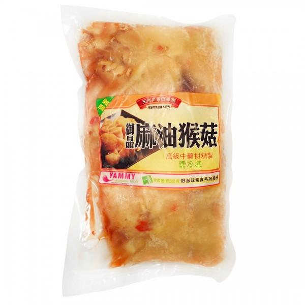 好滋味御品麻油猴菇 (400g):VEGUE 唯素主義 最酷最方便的素食網購