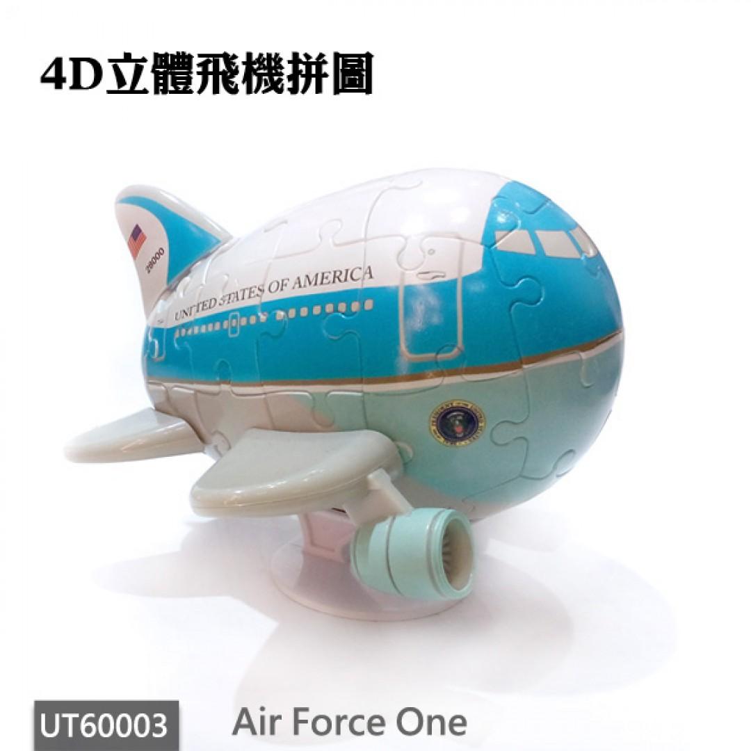 美國空軍一號玩具4D立體拼圖:Airshop飛機館