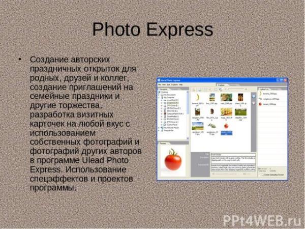 """Презентация """"Программа для фотографий"""" - скачать ..."""