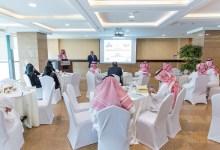 Photo of مجلس الغرف السعودية ينظم برنامج تدريبي حول فلسفة وآليات تنمية المشروعات الصغيرة والمتوسطة