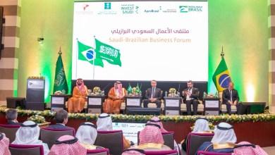 "Photo of Saudi-Brazilian Business Forum Brazilian President: ""Brazil is Land of Opportunities, We Share Vision with KSA"""