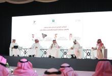 Photo of نظمه مجلس الغرف السعودية  المؤتمر الوزاري الحادي عشر يناقش محفزات التجارة والاستثمار بحائل