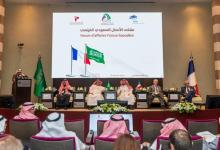 Photo of CSC Hosts Saudi-French Business Forum