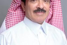 Photo of رئيس اتحاد الغرف السعودية : استراتيجية النقل  تعزز  التواصل مع الاقتصاد العالمي