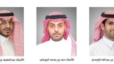 Photo of اللجنة الوطنية للإقامة والطعام (السياحية) بمجلس الغرف السعودية تنتخب الراجحي رئيساً والبوعلي والخضير نائبين