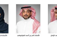 Photo of اللجنة الوطنية لريادة الأعمال بمجلس الغرف السعودية  تنتخب الزامل رئيساً والفرشوطي ولينا نائبين