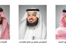 Photo of اللجنة الوطنية للمقاولين بمجلس الغرف السعودية  تنتخب الحماد رئيساً والغامدي والحارثي نائبين