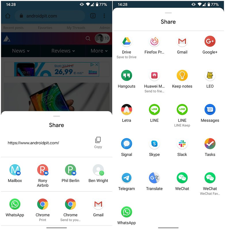 меню обмена Android 10