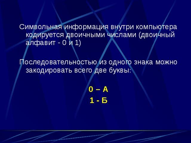 coduri de eroare pe binar