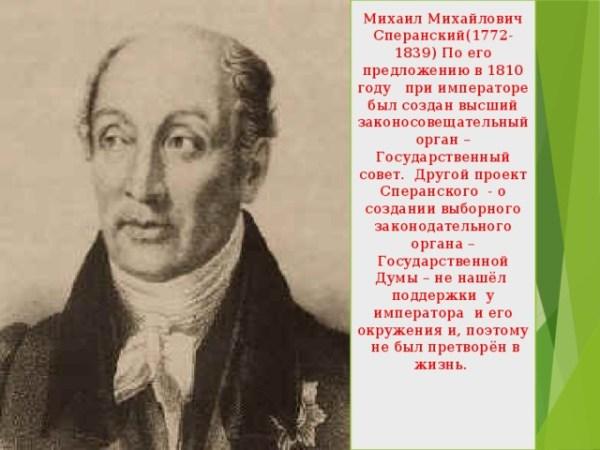 """Методическая разработка исторического проекта """"История ..."""