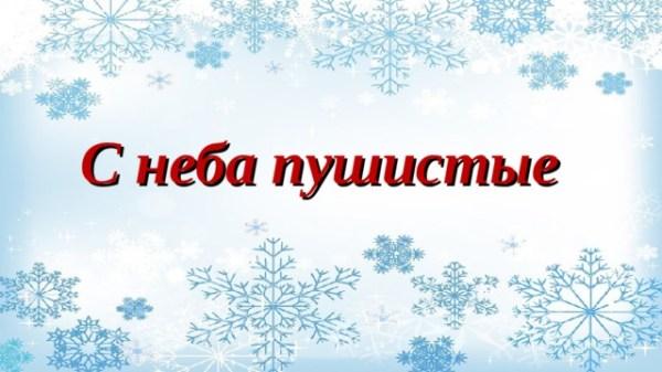 Презентация урока русского языка «Подлежащее и сказуемое ...