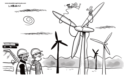Comic Brake: Turbine Trapeze Artists