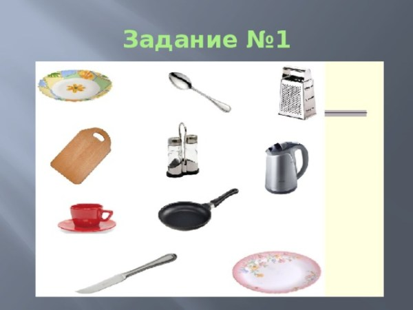 Презентация quotСервировка стола к завтракуquot технология 5 класс