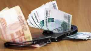 ФСИН.ДЕНЬГИ: перевод денежных средств заключенным