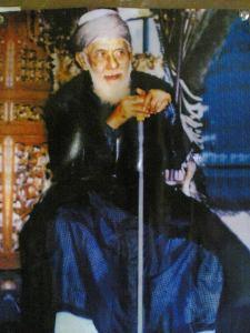 Biografi KH Muhammad Dimyati Cidahu Pandeglang