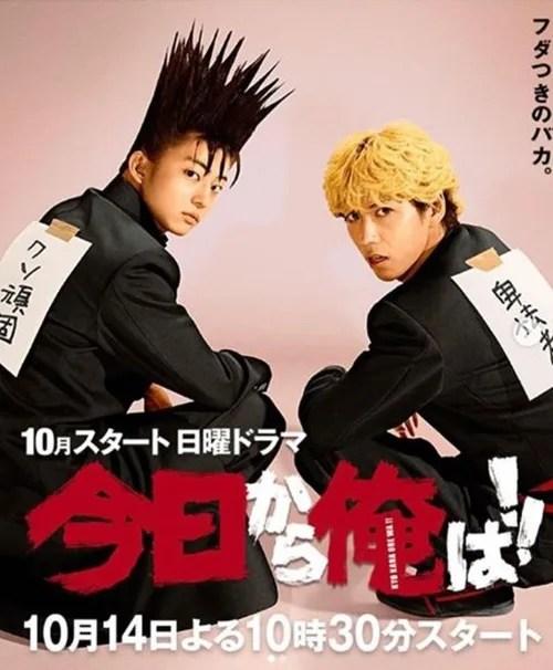 上野耕平の中学時代イメージ画像