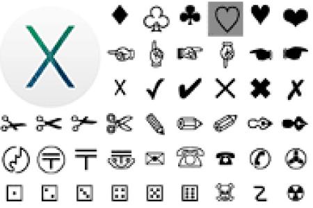 M S Love Symbols Path Decorations Pictures Full Path Decoration