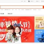 比較!Amazonの国内転売と中国輸入転売の違い
