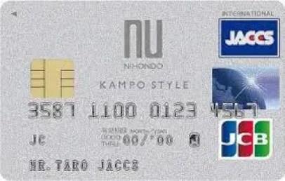 kanpo-style-club-card