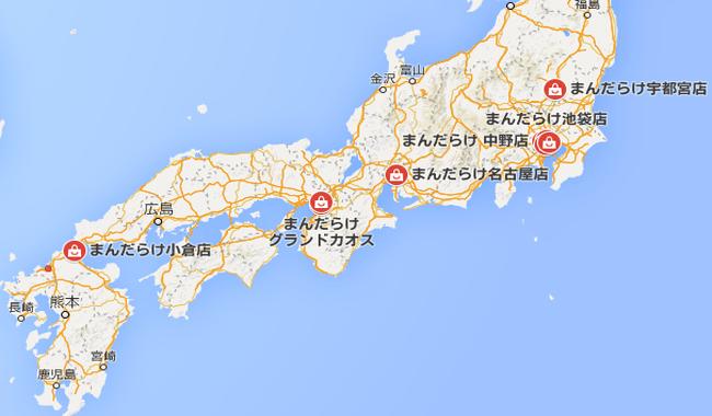 manndarake map
