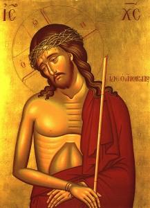 Ο Νυμφίος - the Bridegroom