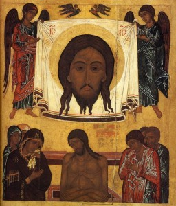 The Mandylion Icon - the face of Christ on the veil