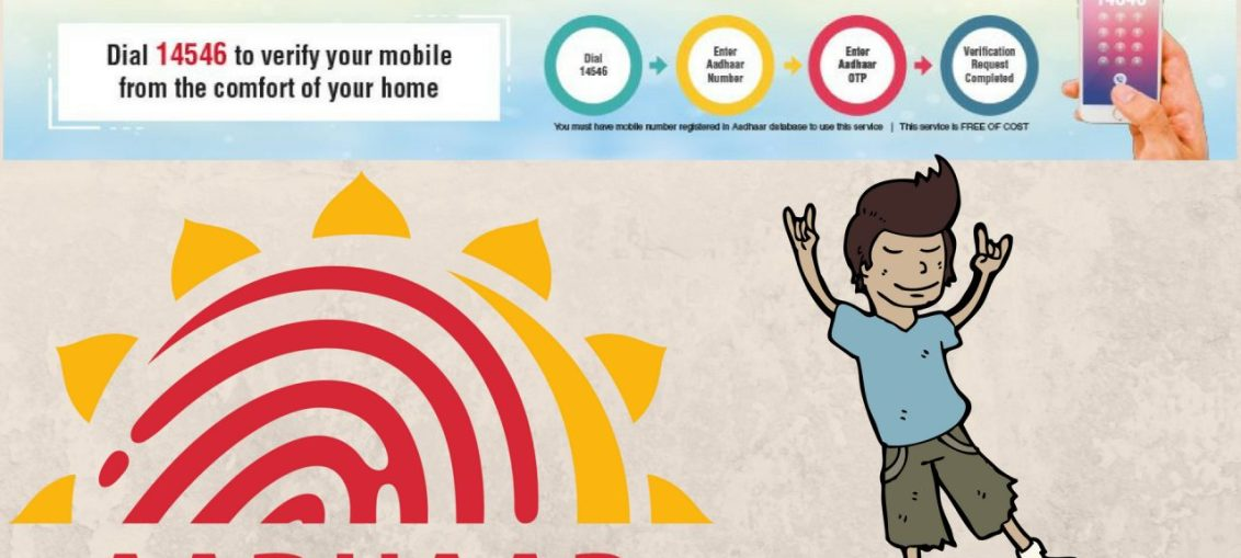 Mobile Number Re-verification