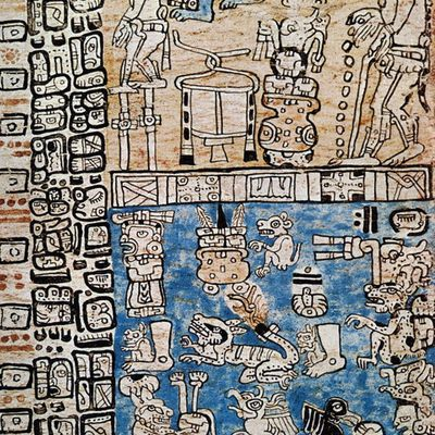 Ancient Mayan Astronomy: the Sun, Moon and Planets