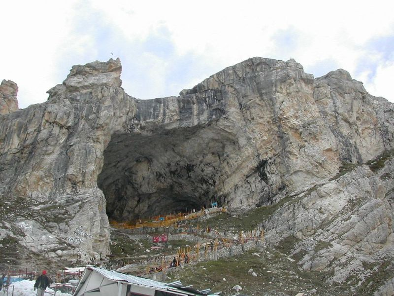 Cave Temple of Lord Amarnath.