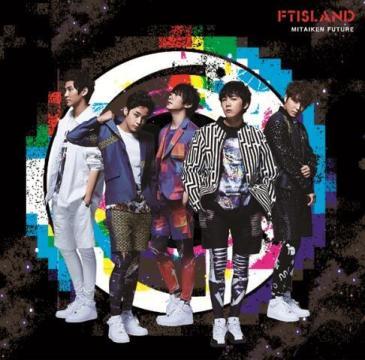 ftisland mitaiken future single japon edition limitee A