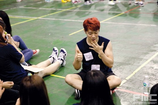 31.08.14 - ftisland athletics pri day 48