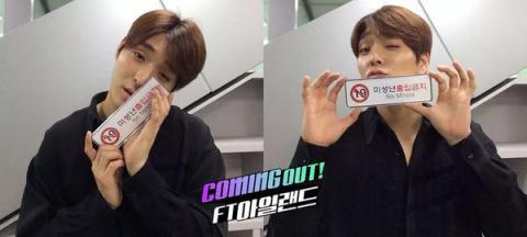 photo teaser jonghun coming out 02