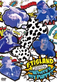 news video where is my puppy concert annonce sortie primadonna dvd jacket