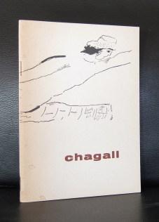 chagall 1947 a