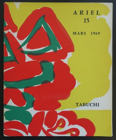 tabuchi ariel 15 a