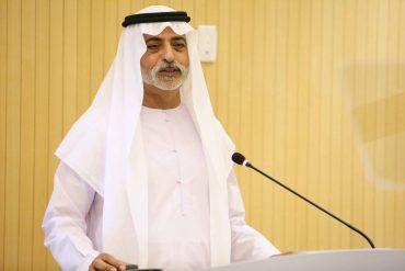 His Excellency Sheikh Nahayan bin Mubarak Al Nahyan