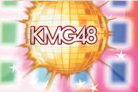 熊谷セクキャバKMG48