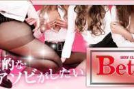川崎セクキャバClub Betty