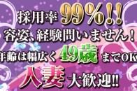 梅田2ショット 月兎(GET)