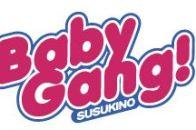 すすきのセクキャバ Baby Gang