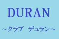 名古屋セクキャバ デュラン
