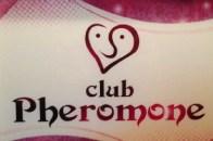 大和セクキャバclub PHEROMONE高収入