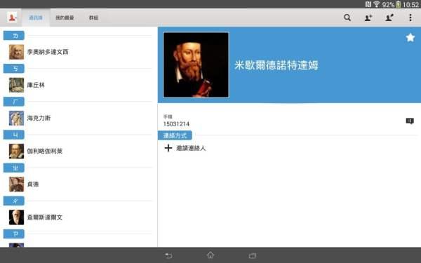 restore-google-contacts_00