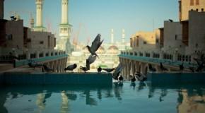 Ramadan Witr Duah from the Haram